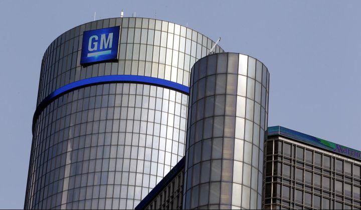General Motorsreported a 40% increase in second-quarter U.S. sales. - GM Careers